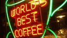 [Coffee Business Technology] | Coffee Business Technology