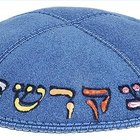 How to Sew a Kippah
