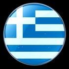 Greek-American Scholarships