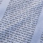 The Jewish Language & Yiddish