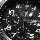 How to Date a Seiko Watch