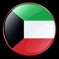 A license is required when you register your company in Kuwait.