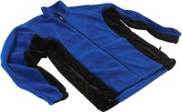 Columbia fleece jackets are warm, durable and easy to care for.