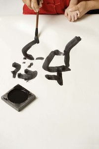 Calligraphy is as revered a Chinese art form as painting.