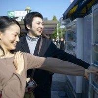 how to a vending machine lock