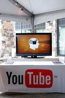 YouTube has many applications for small business, as well as entertainment.