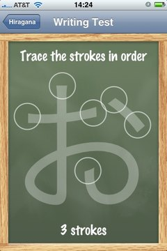 Learn the proper stroke order to write Japanese letters.