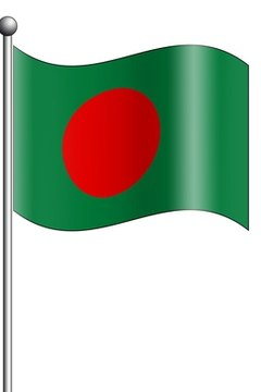 Bengali is the official language of Bangladesh.