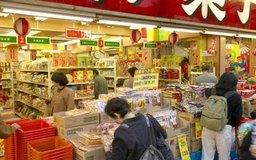 follando con emo en la tienda de comestibles - XXX
