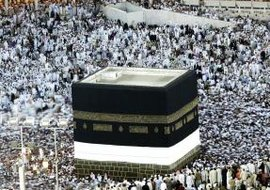When Muslims perform the pillar of Hajj, they dress entirely in white.