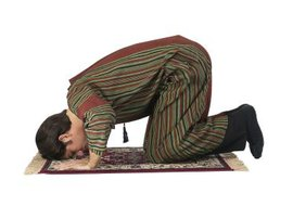 Muslims pray to Allah five times daily.