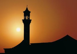 Islam is a religion with many rituals that extend outside of the mosque.