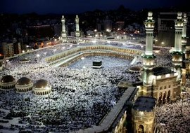 "Muslims strive to visit Mecca on a pilgrimage known as the ""haj."""