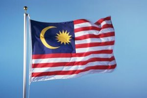 List of Universities in Malaysia