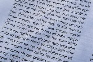 The first five chapters of the Hebrew Bible make up the Torah.