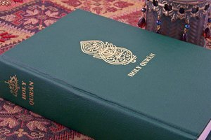 How to Cite the Qur'an in MLA