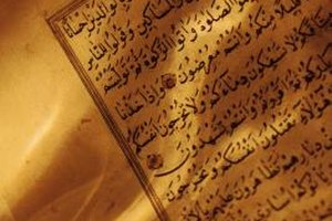 The Qur'an reveals thousands of ayat.