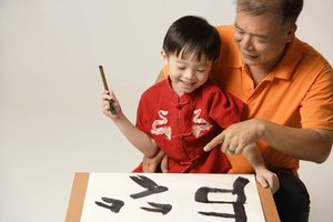 Many children learn a language other than English at home.
