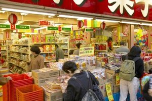 Asian markets typically carry products from a wide variety of Asian countries.