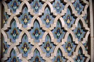 Islamic Art in the Abbasid Era