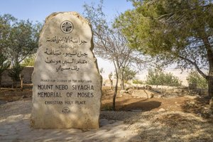 The Moses Memorial on top of Mount Nebo, and important holy site for Christianity
