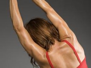 Upper Back Toning Exercises