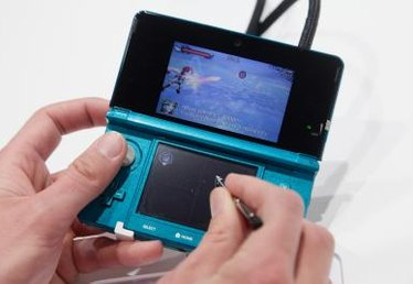 How to Save Games on Nintendo DS