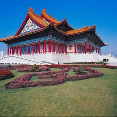 Chian Kai-shek Memorial Hall, a Taipei City attraction, commemorates a leader..