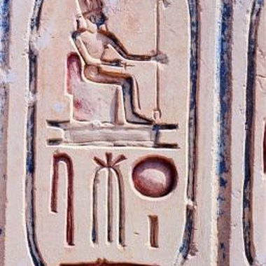 A cartouche indicates the name of an important Egyptian person.