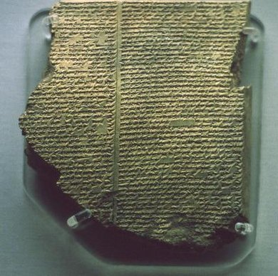 "Gilgamesh's adventures are chronicled in cuneiform tablets in the myth known as the ""Epic of Gilgamesh."""