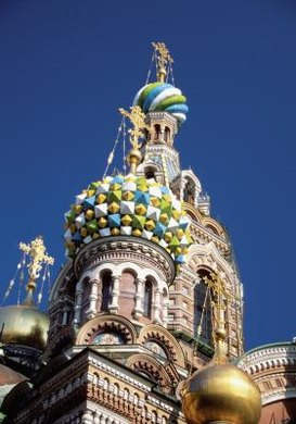 Russian History And Culture You 115