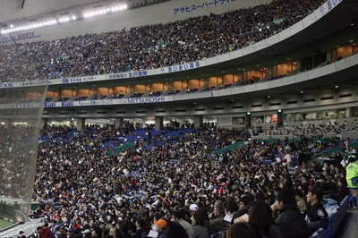 Baseball crowds inside the Tokyo Dome, Japan