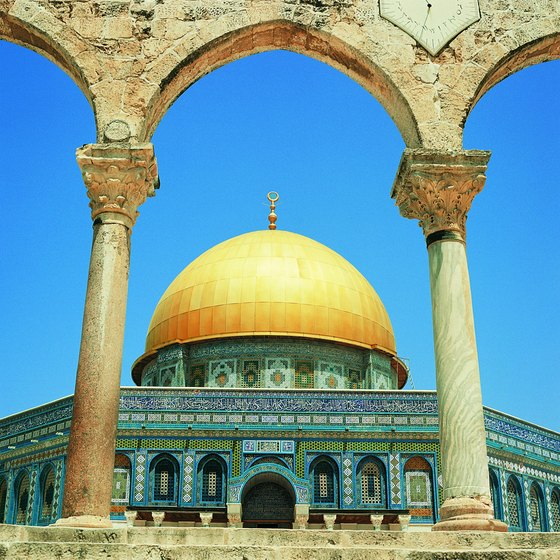 Israel boasts beautiful buildings such as the Dome of the Rock in Jerusalem.