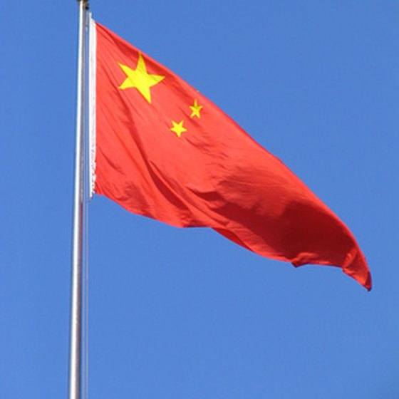 The Chinese flag is displayed at most Chinese ports of entry.