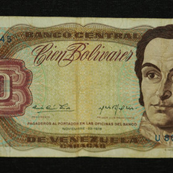 One Caracas museum celebrates the accomplishments of Simon Bolivar.