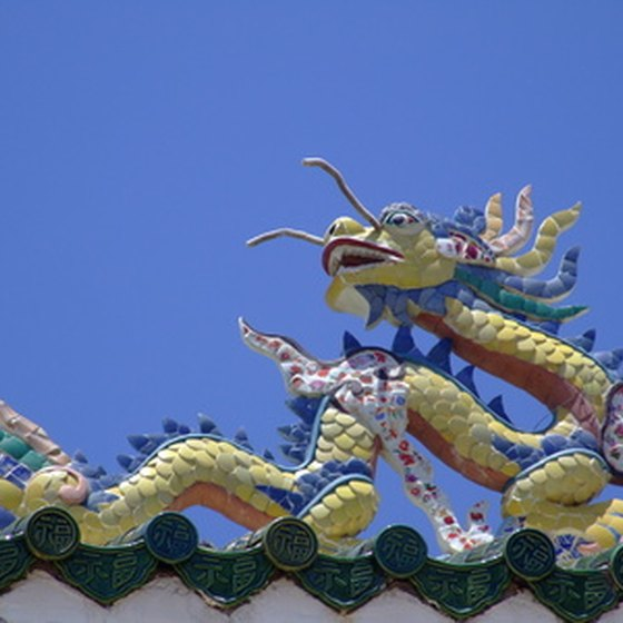 A Vietnamese dragon showing clear Chinese influence.