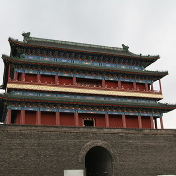 The Forbidden City is one of Beijing's biggest tourist draws.