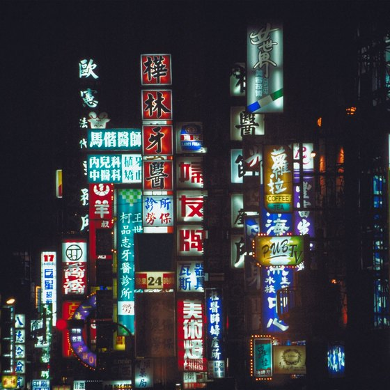 Taipei is a high-tech city of bright lights.