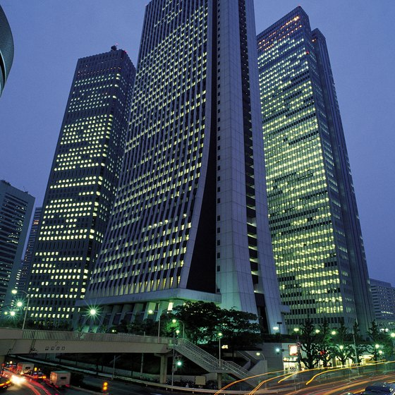 Shinjuku is one of the wards of Tokyo.