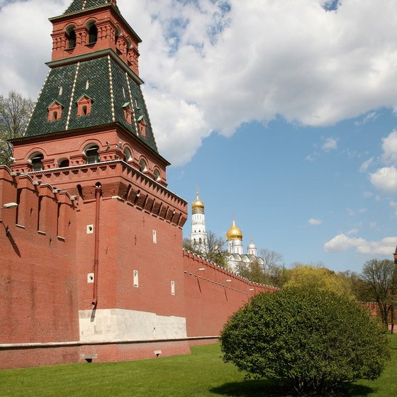 Moscow's Kremlin is an ancient fortress.