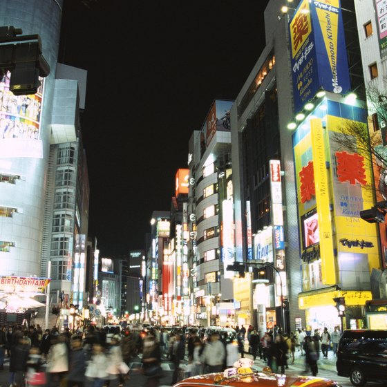 Day or night, Tokyo is a crowded city filled with sites for tourists to visit.