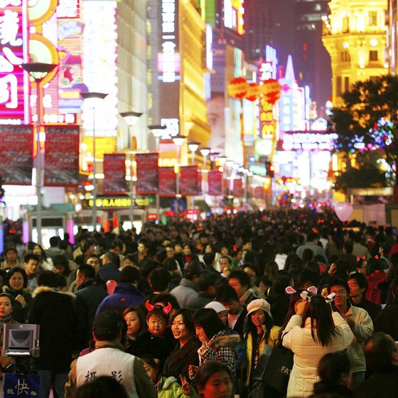 Nanjing Road ablaze with neon color.