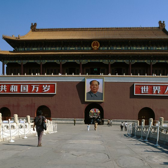 The iconic portrait of Mao greets international visitors to Beijing's Forbidden City