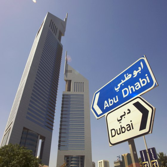 Abu Dhabi and Dubai are both part of the United Arab Emirates.