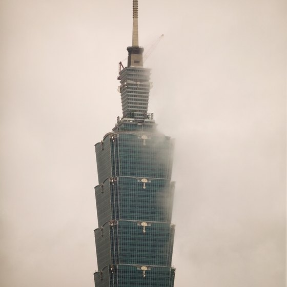 Bring your camera for a visit to Taipei Tower.