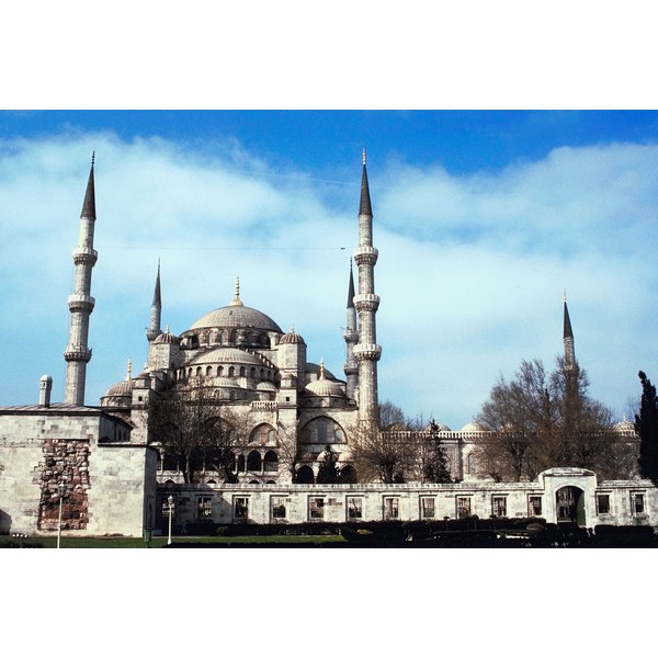 Dominant architectural structures in islam synonym for Architecture synonyme