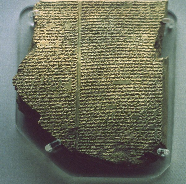 an analysis of the character gilgamesh a sumerian epic poem Start studying full gilgamesh study guide  who is the main character and king of the city  babylonians reshaped sumerian tales and created what epic.