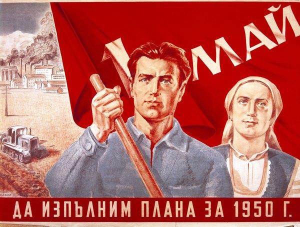 The Russian Federation Republics Below 79