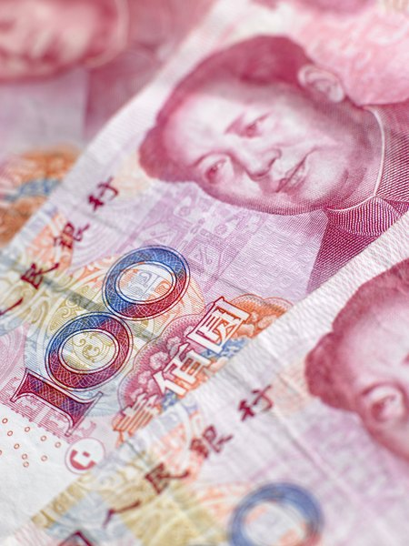 is the chinese renminbi undervalued China's leaders have claimed such pressure to be a violation of chinese economic sovereignty, claiming that china's currency policy is a domestic concern in march 2017, chinese vice foreign minister zheng zeguang noted that china does not deliberately seek a trade surplus.