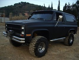 fuse box instructions for a chevy blazer ehow. Black Bedroom Furniture Sets. Home Design Ideas